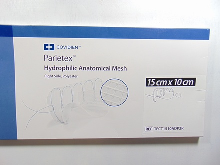 TECT1510ADP2R Covidien Parietex Hydrophilic Anatomical Mesh, Right Side 15x10cm