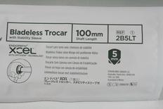 2B5LT Ethicon 5mm x100mm Bladeless Trocar w/ Stability Sleeve