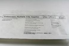 EL5ML Ethicon LigaMax 5mm w/ 15 Clips